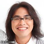 イッテQ中岡のQTubeのパンツバンジーが最高!!内容まとめ